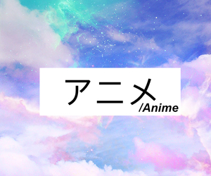 anime, life, and アニメ image