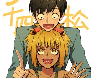jyushiko image