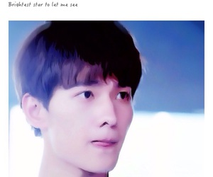 quotes, yangyang, and 杨洋icon image
