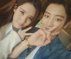 chanyeol, exo, and seohyun image