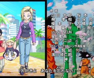 anime, dragon ball, and ending image