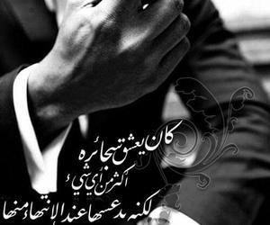 عربي خواطر صور حقيقة image