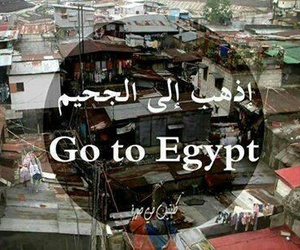 egypt and مصر image