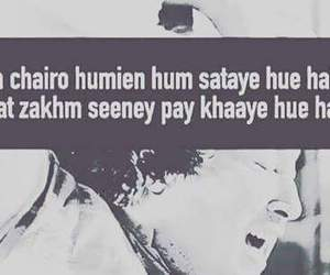 ghazal, urdu poetry, and sad poetry image
