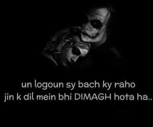 ghazal, urdu poetry, and urdu quotes image