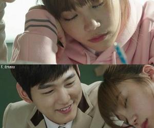Korean Drama, كوريا, and تشجع image