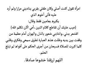 بنت بنات شباب رجال, استغفار تسبيح اجر قران, and islamic arab arabic allah image