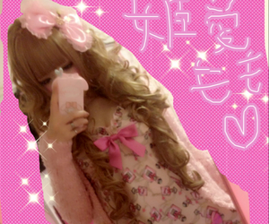beautiful, gal, and pink image