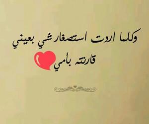Image by Sooma Alwahishi