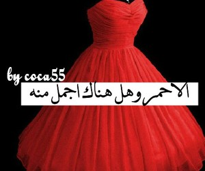 black, dress, and red image