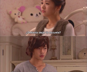 drama, kim hyun joong, and playful kiss image
