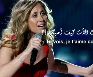 je t'aime, now, and love you image