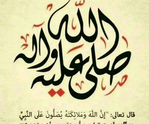 allah, qoutes, and arabic image