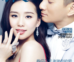 chinese actress, magazine, and couple image