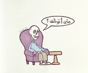 art, cartoon, and arabic words image