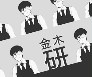 cute, k e n, and tokyo ghoul image