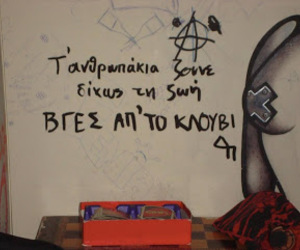 greek quotes and wall stories image