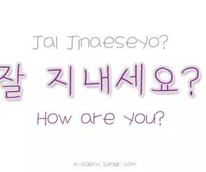 hangul and learn korean image