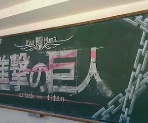 anime, attack on titan, and school image