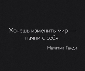 life, words, and цитаты image