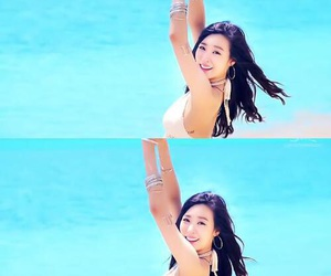 tiffany hwang, party music video, and lion heart lp image