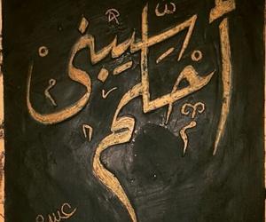 أم كلثوم, أحلم, and خط عربى image