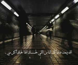arabic, pic, and quotes image