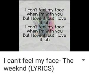 αγαπημένο τραγούδι image