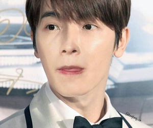 baby and donghae image