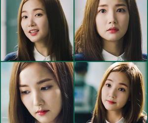 remember, k-drama, and park min young image