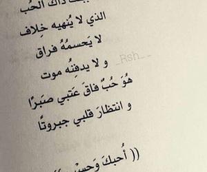 Image by Mawaheb Al Saigh