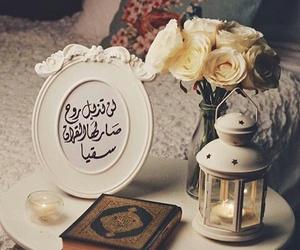 arabic, lantern, and photo image