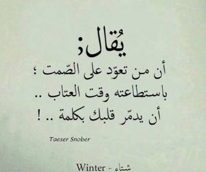 ﺭﻣﺰﻳﺎﺕ, ﺍﻗﺘﺒﺎﺳﺎﺕ, and عبارات image