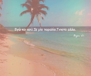 beach, greek quotes, and Greece image