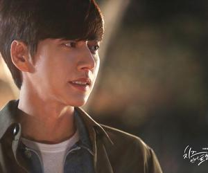 cheese in the trap, yoo jung, and park hae jin image