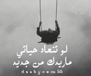 live, ℓiv, and فِراقٌ image