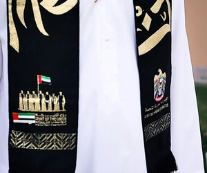 arab, luxury, and nation image
