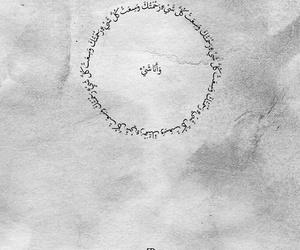 fd, رحمة, and كل image