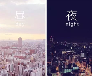 day, japan, and night image