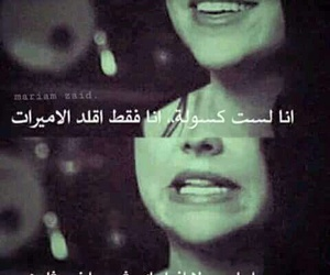 crazy girls, quotes dz, and فقط image
