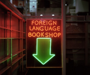 books, lights, and love image