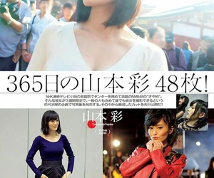 funny, photobook, and akb48 image