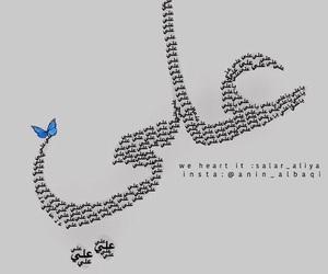 شيعه and يا علي image