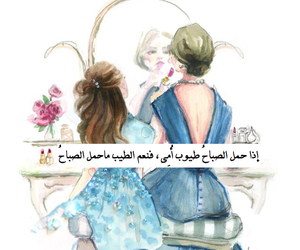 mom, mother, and خاطره image