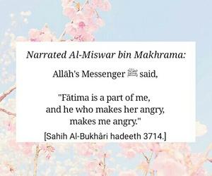 ali, allah, and fatima image