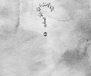 الله and اﻹنسان image