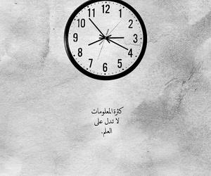 fd, ﻻ, and كثرة image
