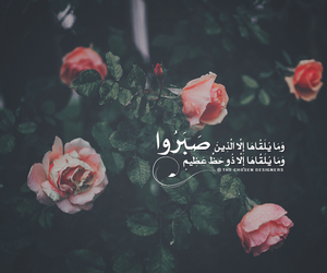 allah, floral, and paradise image