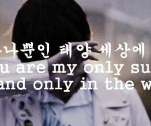 kpop, run, and Lyrics image