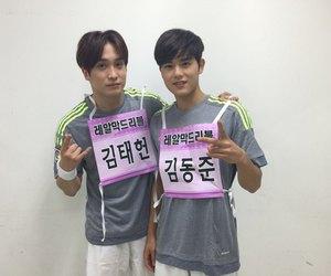 kpop, zea, and dongjun image